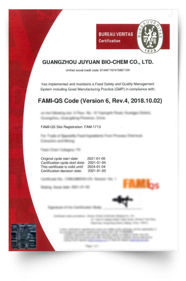 Producing plant Zhaoqing Juyan Bio-chem Co., Ltd Fami-Qs certification
