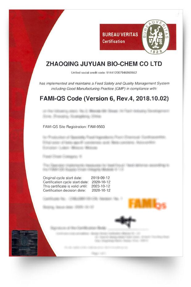 Head office Guangzhou Juyuan Bio-chem Co., Ltd Fami-Qs certification